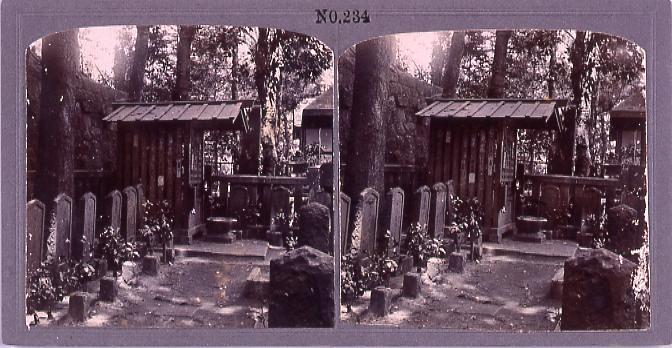 作品画像:高輪泉岳寺赤穂四十七義士墓(No.234)