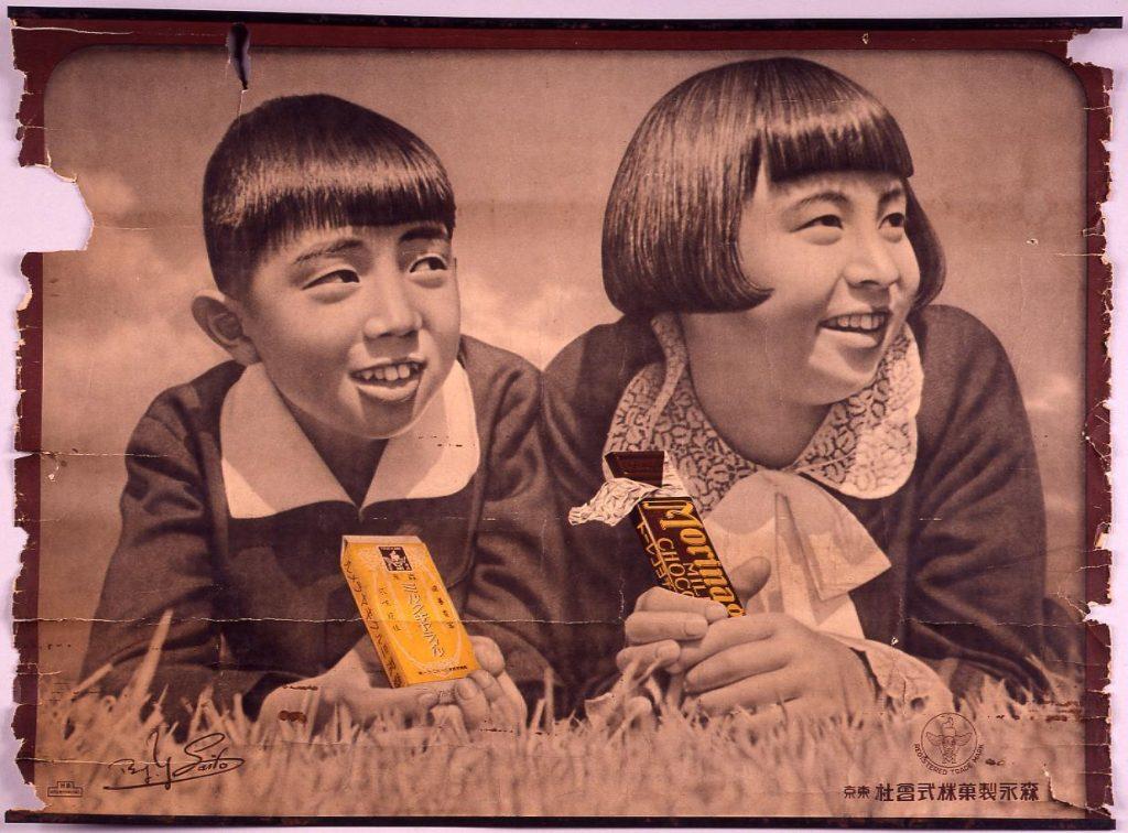 作品画像:森永ミルクチョコレート、ミルクキャラメル