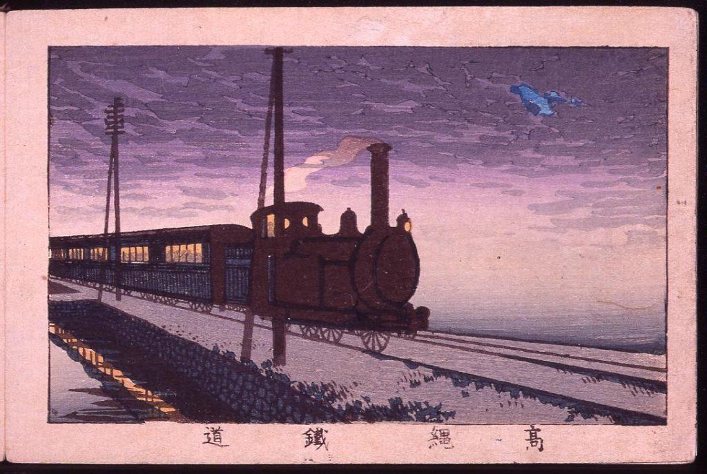 作品画像:高縄鉄道