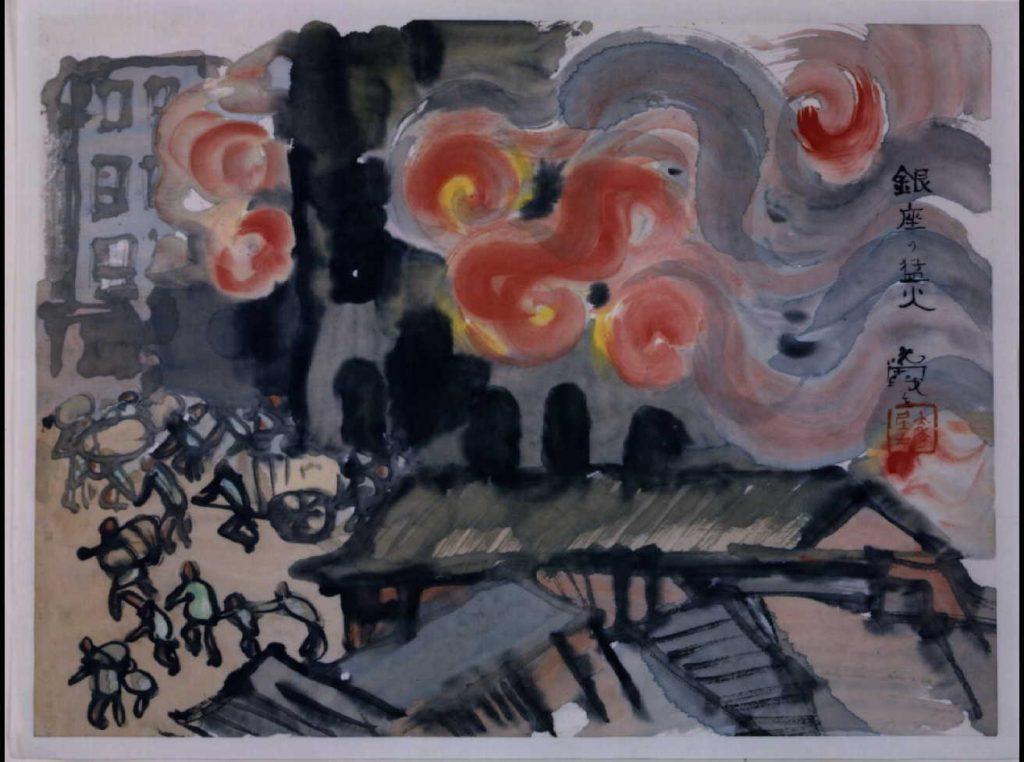 作品画像:関東大地震画:銀座の猛火
