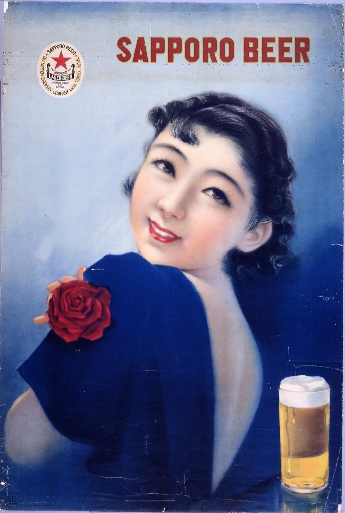 作品画像:サッポロビール 女性・バラ・ビール
