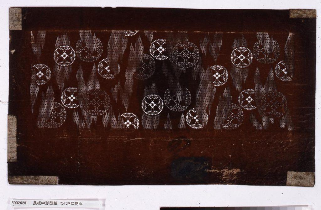 作品画像:長板中形型紙 ひじきに花丸