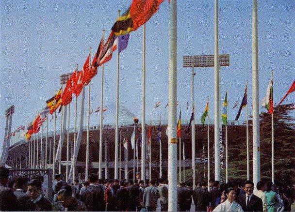 作品画像:絵葉書セット オリンピック東京大会記念