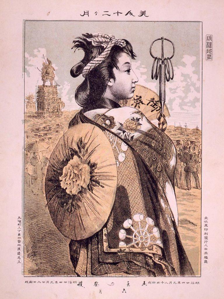 作品画像:美人十二ケ月 山王の祭礼 六月