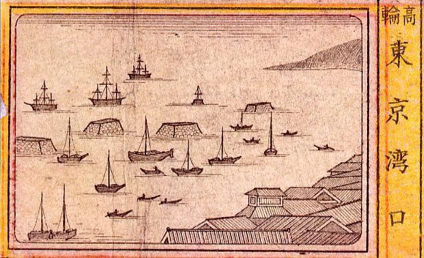 作品画像:高輪 東京湾港