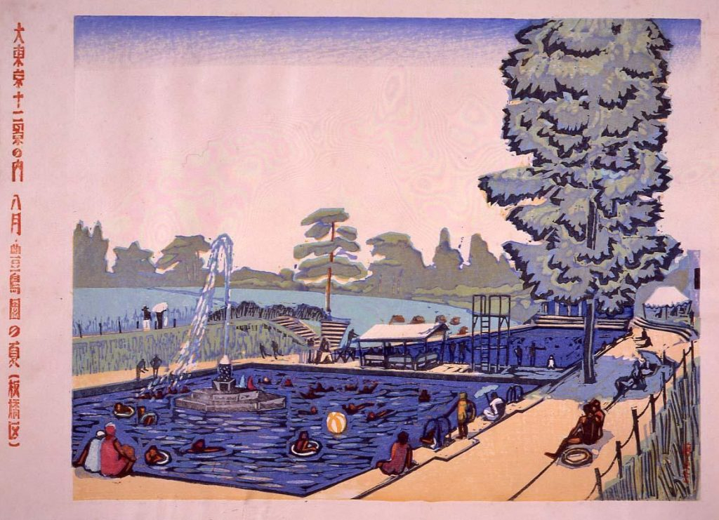 作品画像:大東京十二景の内 八月 豊島園の夏(板橋区)