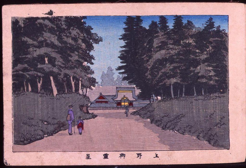 作品画像:上野御霊屋
