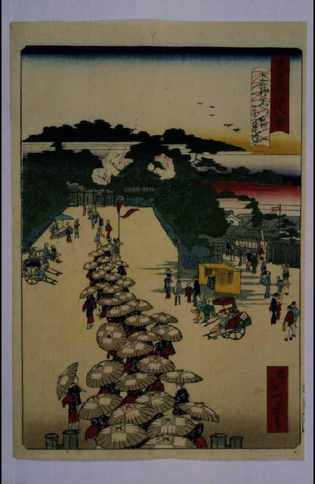 作品画像:東京名所四十八景 上野黒門前花見連