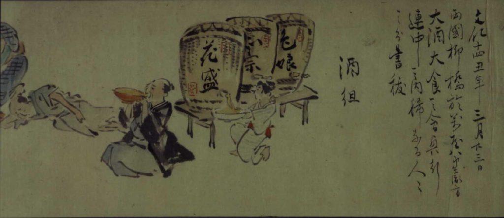 作品画像:大酒大食会絵巻