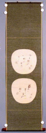 作品画像:永井荷風筆 団扇「つま弾や 竹の出窓の ほたる篭」「蜀山が 筆の姿や 雨の萩」