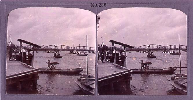作品画像:隅田川の渡しと両国橋(No.236)