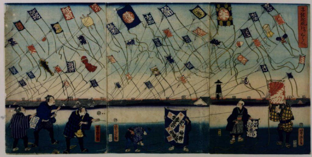 作品画像:子供遊凧あげくらべ