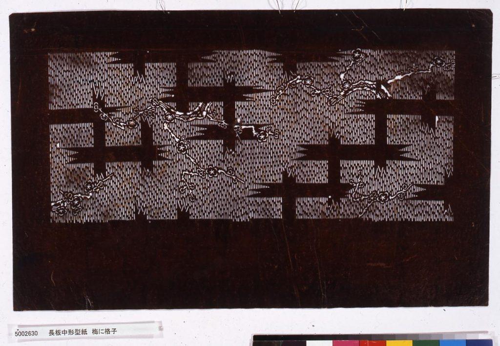 作品画像:長板中形型紙 梅に格子