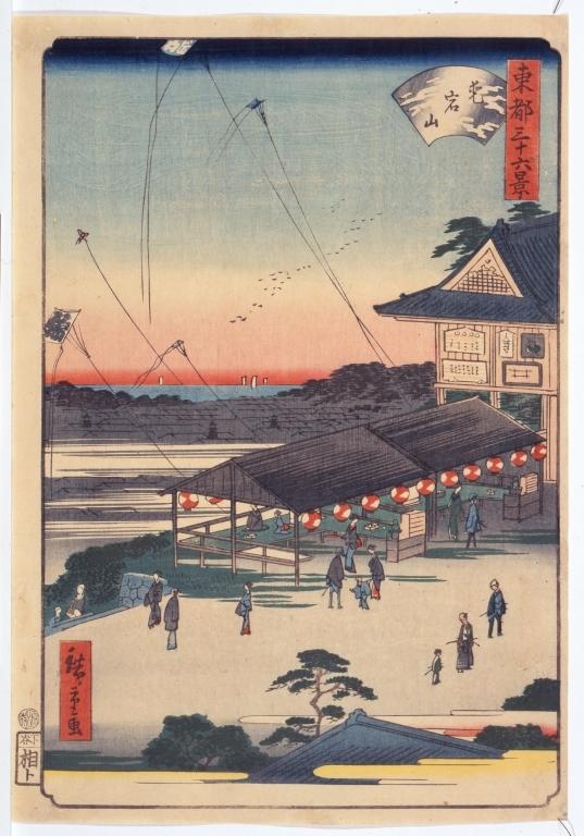 作品画像:東都三十六景 愛宕山