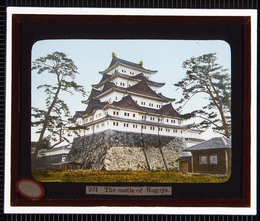 名古屋城(幻燈原板)