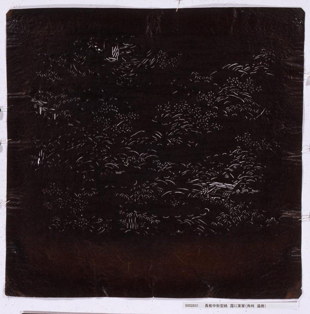 作品画像:長板中形型紙 露に東家(角判 追掛)
