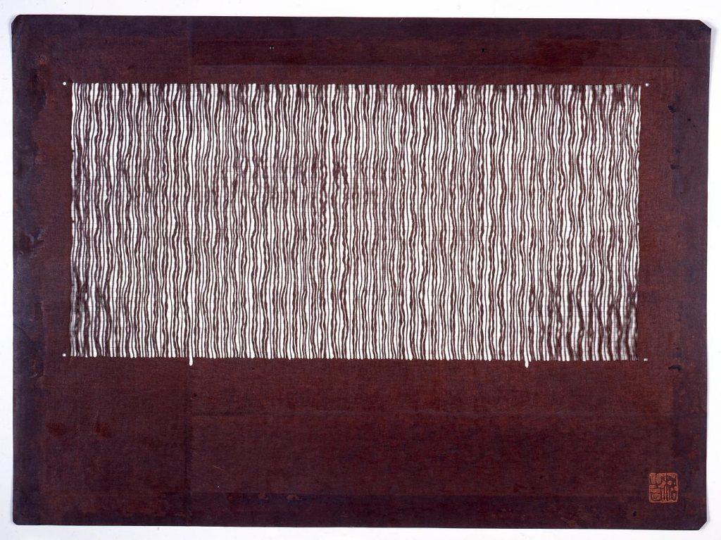作品画像:長板中形型紙 さざ波