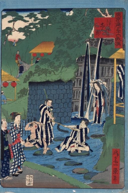 作品画像:東京名所三十六戯撰 つの守坂しん滝