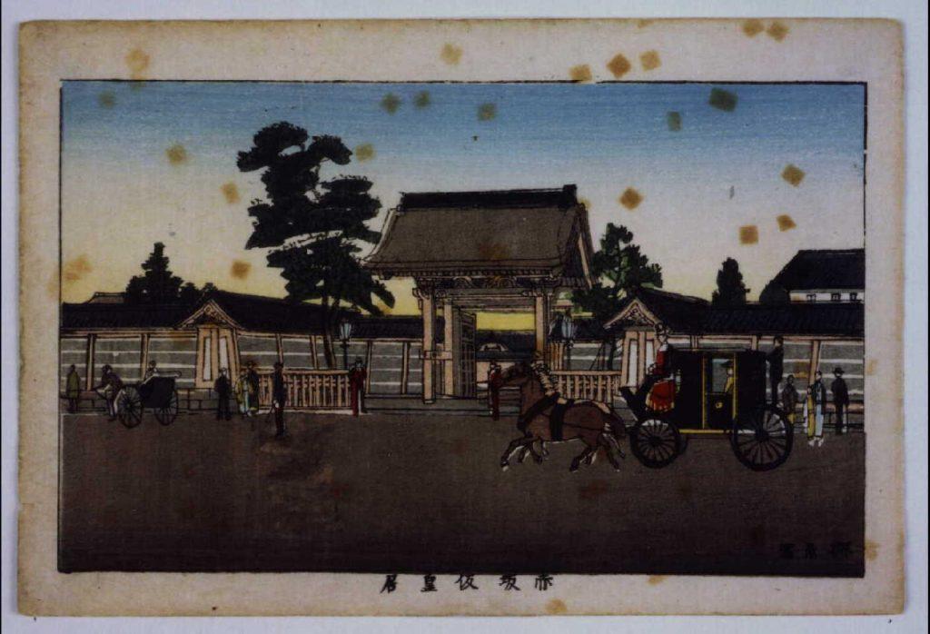 作品画像:東京真画名所図解 赤坂仮皇居