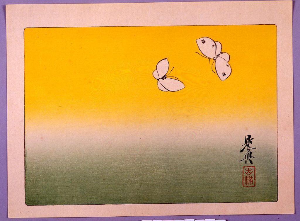 作品画像:蝶々の図