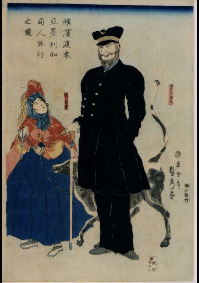 作品画像:横浜渡来亜墨利加商人旅行之図