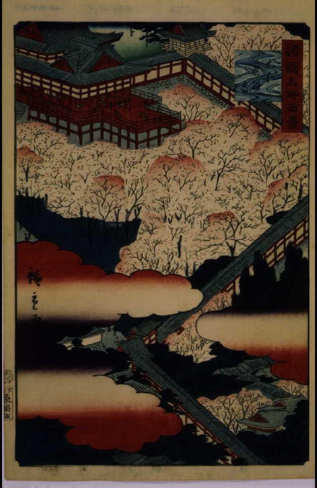 作品画像:諸国名所百景 大和長谷寺