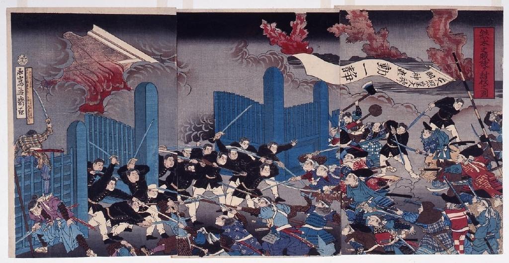 作品画像:熊本之賊徒ヲ討伐之図