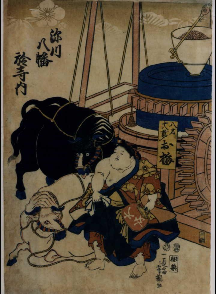 作品画像:深川八幡於寺内興行