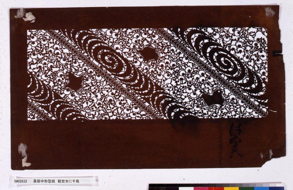 作品画像:長板中形型紙 観世水に千鳥