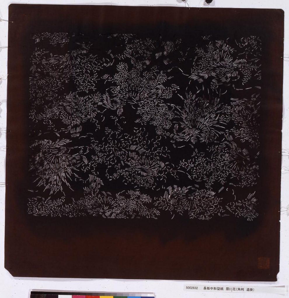作品画像:長板中形型紙 扇に花(角判 追掛)