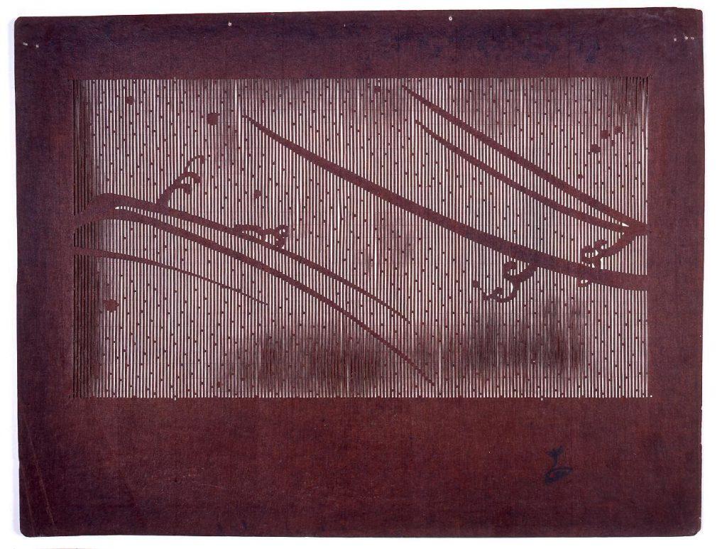 作品画像:長板中形型紙 波頭