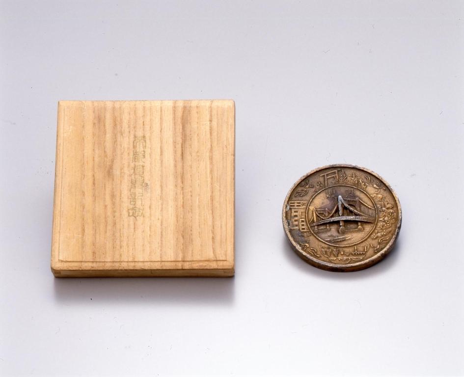 作品画像:帝都復興記念メダル