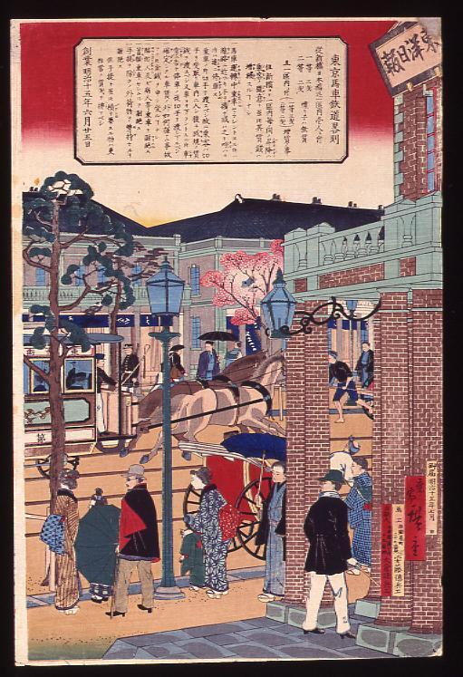 作品画像:東京名所之内銀座通煉瓦造鉄道馬車往復図