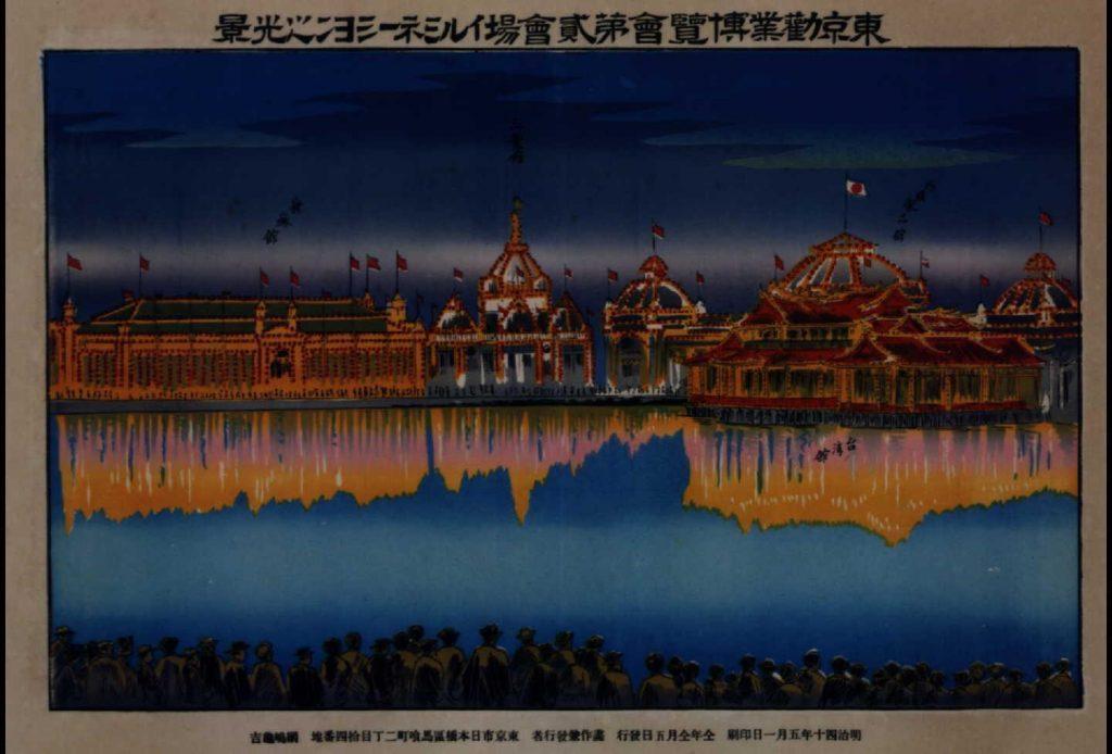 作品画像:東京勧業博覧会第二会場イルミネーション之光景
