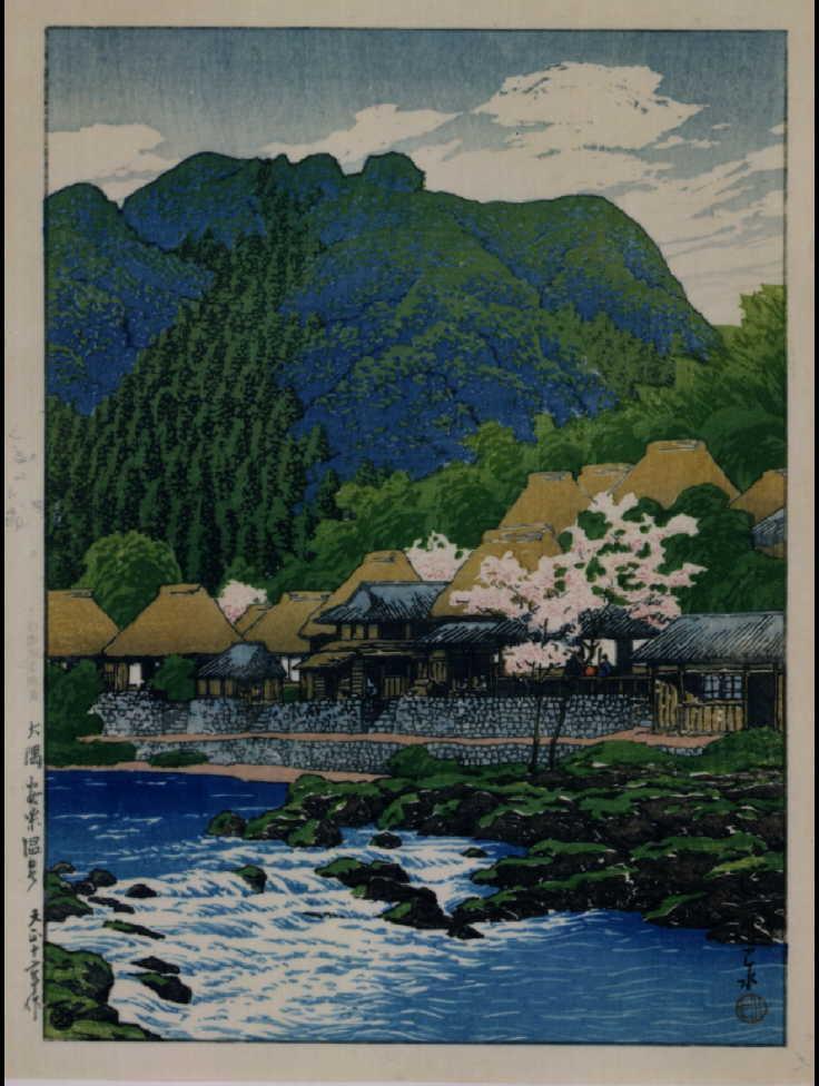 作品画像:日本風景選集 廿二 大隅安楽温泉