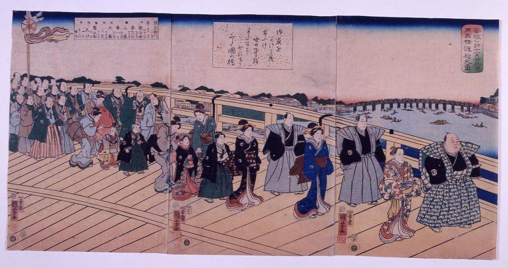 作品画像:安政乙卯十一月廿三日 両国橋渡初之図