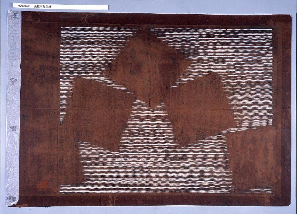 作品画像:長板中形型紙