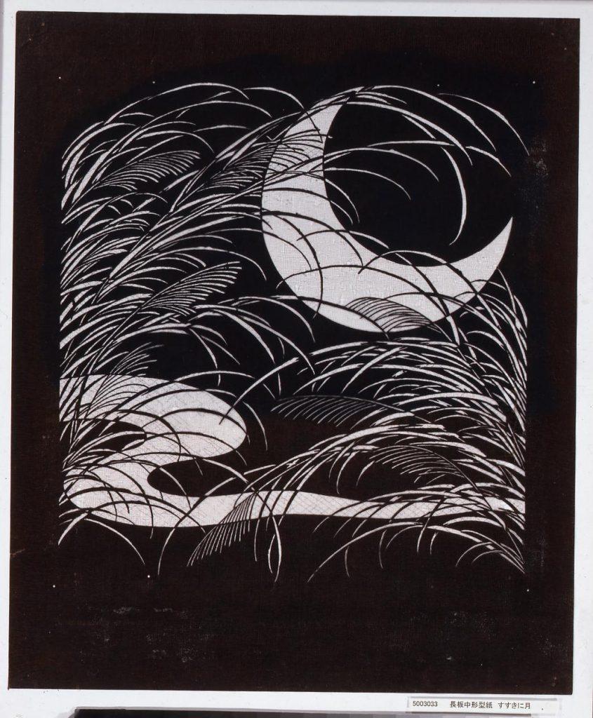 作品画像:長板中形型紙 すすきに月