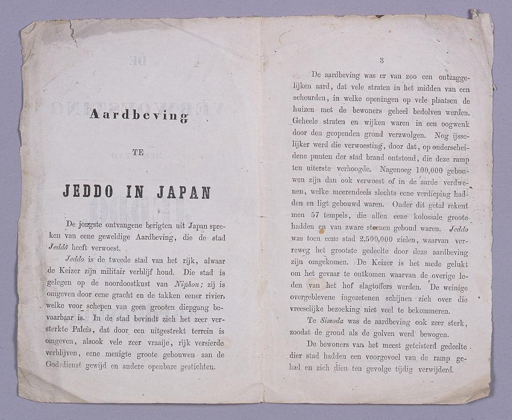 オランダ語印刷物「江戸の破壊 安政江戸大地震の報告」