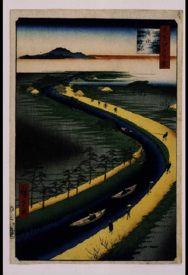 作品画像:名所江戸百景 四ッ木通用水引ふね