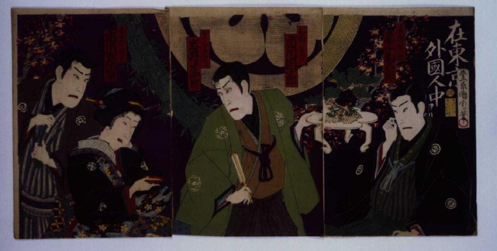 作品画像:芝居絵 在東京外国人中ヨリ
