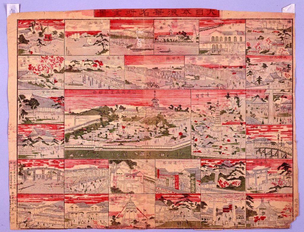 大日本浪華名所全図