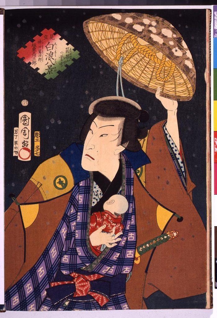 作品画像:見立白浪八景 箱根山の暮雪 神刀篤次郎
