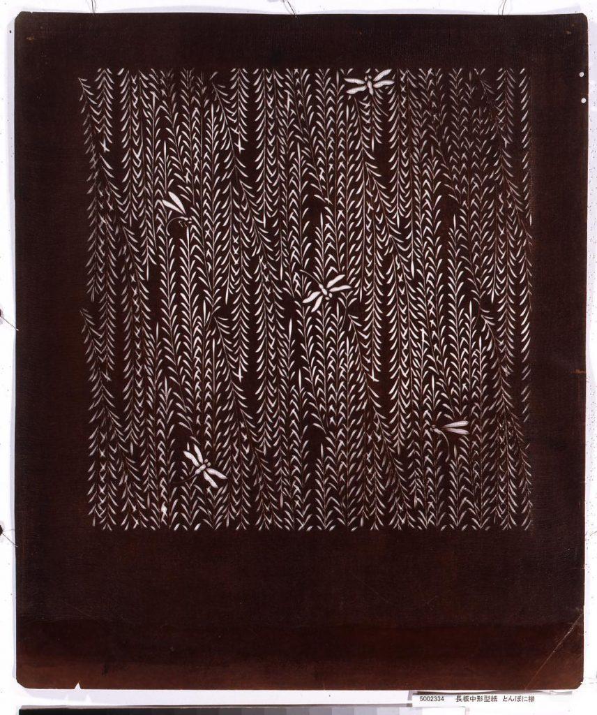 作品画像:長板中形型紙 とんぼに柳