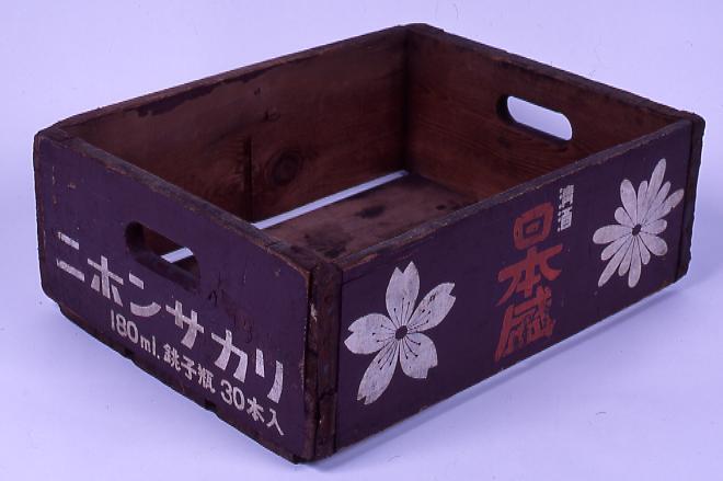 作品画像:銚子瓶ケース(ニホンサカリ)