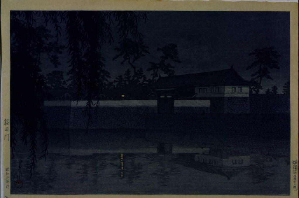 作品画像:東京二十景 桜田門