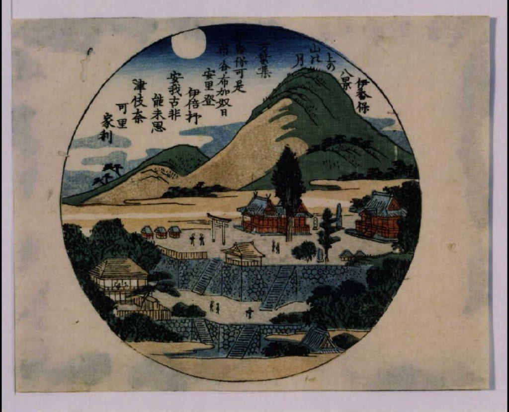 作品画像:細画 伊香保八景 上の山の月