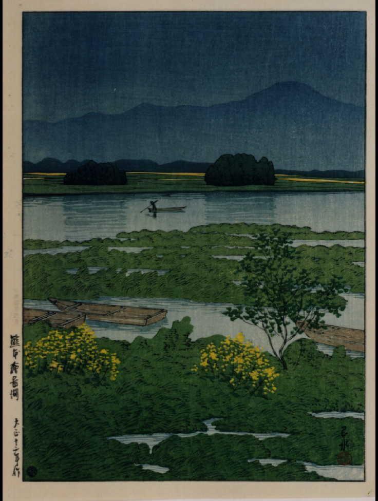 作品画像:日本風景選集 廿四 熊本絵図湖