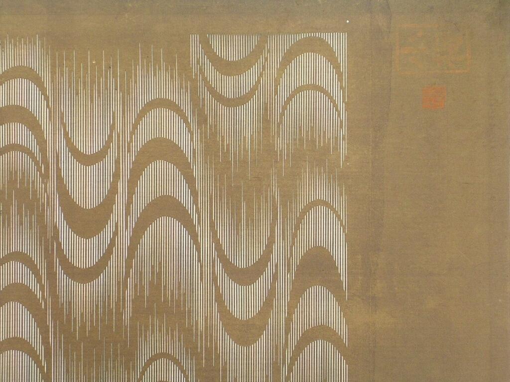 作品画像:長板中形型紙 大判糸入 変わり流水