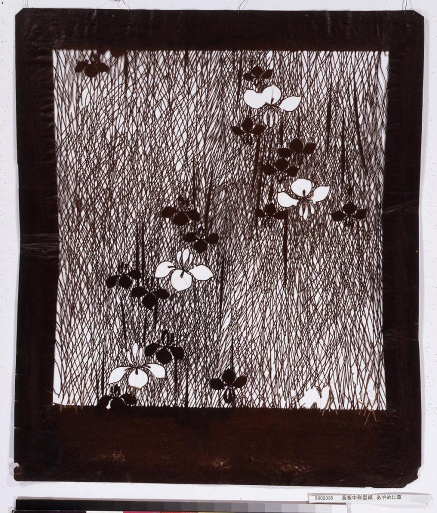 作品画像:長板中形型紙 あやめに草